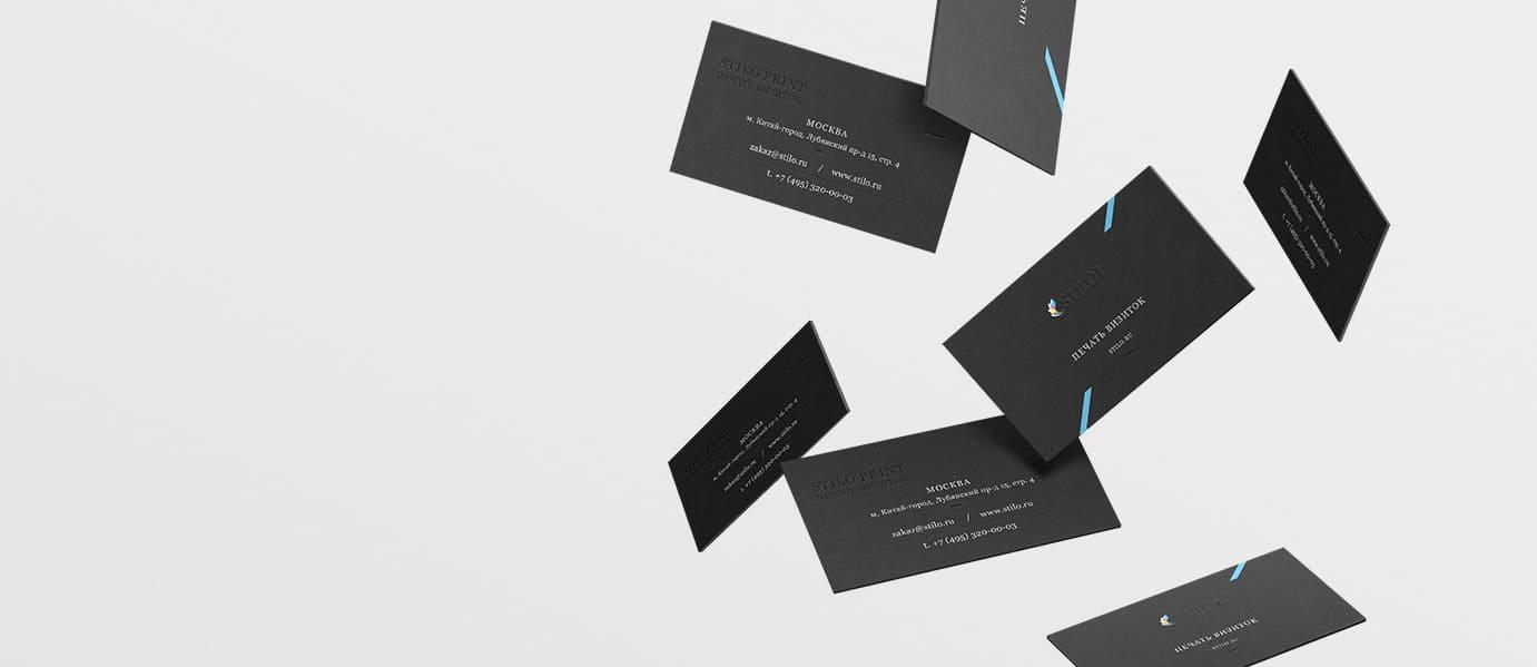 Картинки по запросу Как подготовить качественные визитки