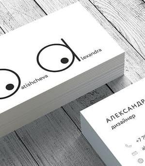 Черно-белые визитки