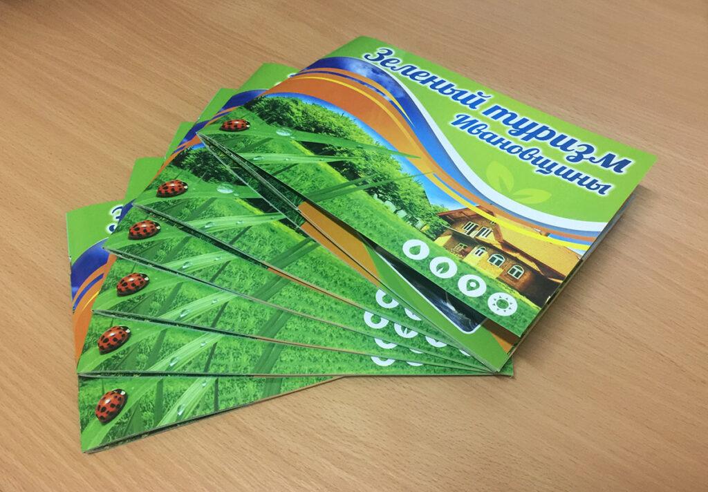 Энергетика природы, надежности и спокойствия в зеленых визитках