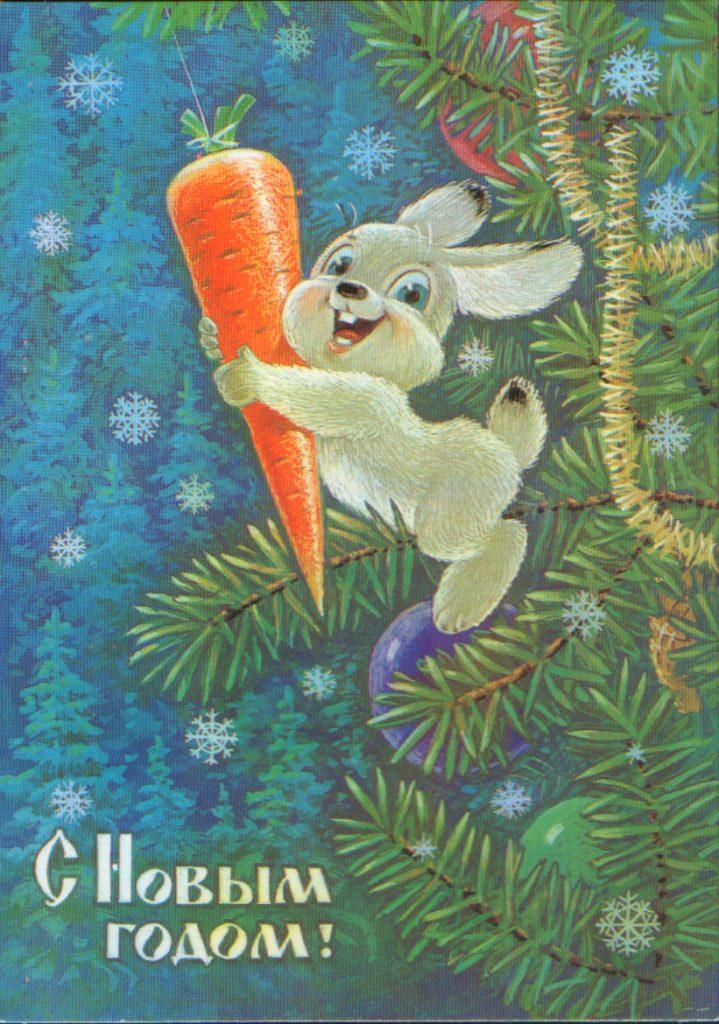 Открытки из прошлого. Какими были советские новогодние открытки