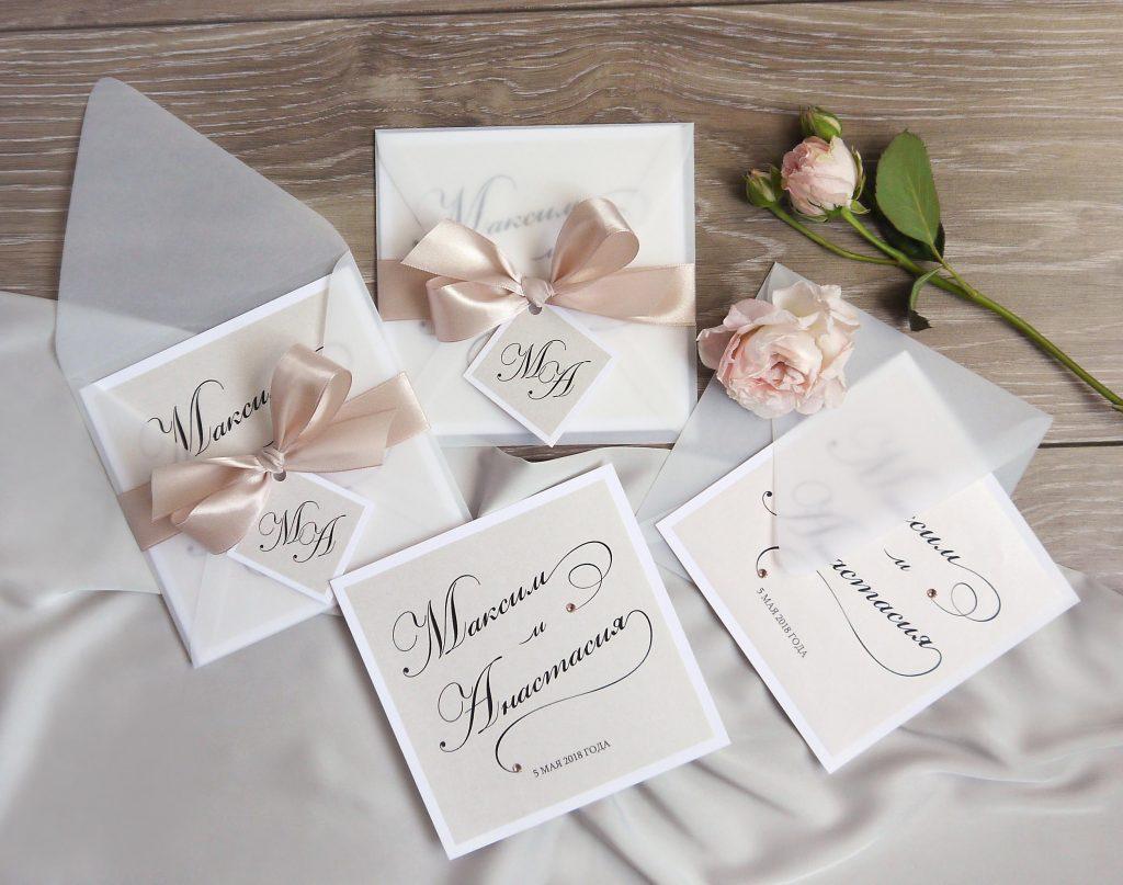 Как сделать хорошие свадебные пригласительные?