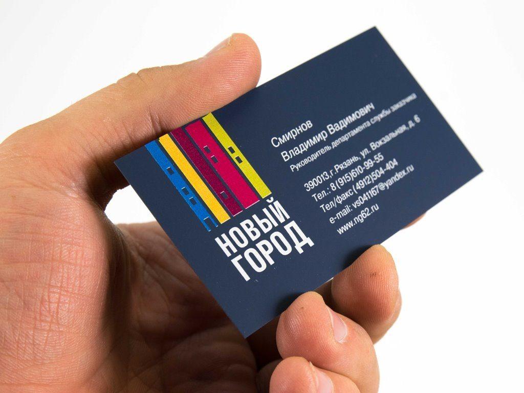 Размеры визитной карточки